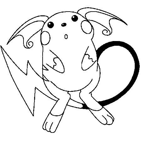 Dessin Pokemon Raichu A Colorier Coloriage Pokemon Coloriage