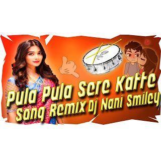 Dj Srinu A To Z Songs Telugu Dj Songs Download 2017 New Dj Songs Telugu 2019 Download Ormp3 Janapada Songs Free Download Naa Son In 2020 Folk Song Songs New Dj Song