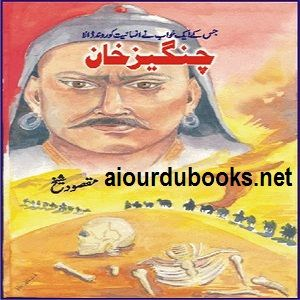 Historical Books In Urdu Pdf