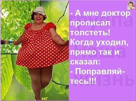 Онлайн веселые толстушки — img 14