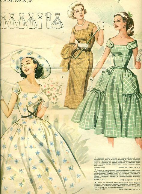Оригинал взят у zina_korzina в В СССР не было моды? Cоветская мода. Явление, как выясняется, настолько нетривиальное, что ряд исследователей утверждают со всей оглушающей прямотой: моды в СССР не было! Эти авторы путают собственно моду с – работой предприятий лёгкой промышленности. Тогда как мода –…