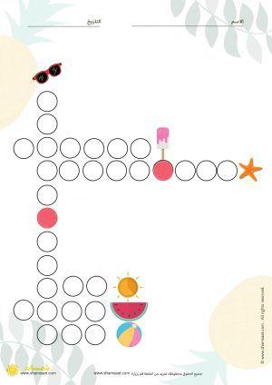 مفردات فصل الصيف كلمات متقاطعة مصورة للصغار Art Pincode