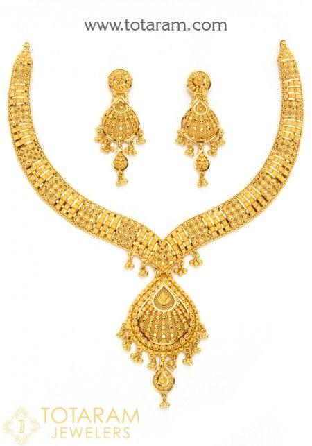 5aeb7444d0de0 22K Gold Necklace Sets | j | Gold necklace, Gold name necklace, Gold ...