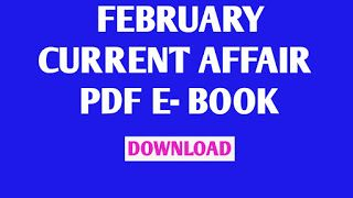 current affairs of February 2019 in English