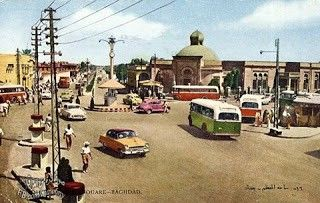 العراق ايام زمان In 2020 Baghdad Iraq Street View