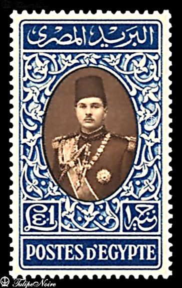 King Farouk's One Egyptian Pound Stamp by Tulipe Noire, via Flickr -c.1940's