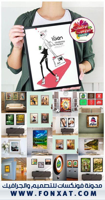 تشكيلة كبيرة من موك اب عرض الاعمال على الاطارات Psd مفتوح المصدر 23 تصميم Framed Artwork Polaroid Film Artwork
