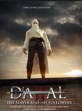 Dajjal The Slayer and His Followers 2018 Pakistani Watch Full Movie Online | Dajjal The Slayer and His Followers 2018 Pakistani Full Movie Download | Dajjal Movie Online | Dajjal The Slayer and His Followers Movie | Pakistani Movies 2018 Online Free | Pakistani Movies 2018 Watch Online | Pakistani Animated Movies 2018 | Pakistani Animated Movies | Pakistani Movie Reviews | Pakistani Movies Review 2018