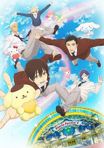 Sanrio boys episode 1 vostfr animes mangas ddl httpsanimes sanrio boys episode 1 vostfr animes mangas ddl httpsanimes ccuart Choice Image