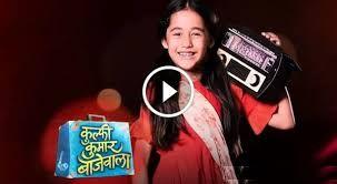 Kulfi Kumar Bajewala 5th July 2018 Full Episode 79