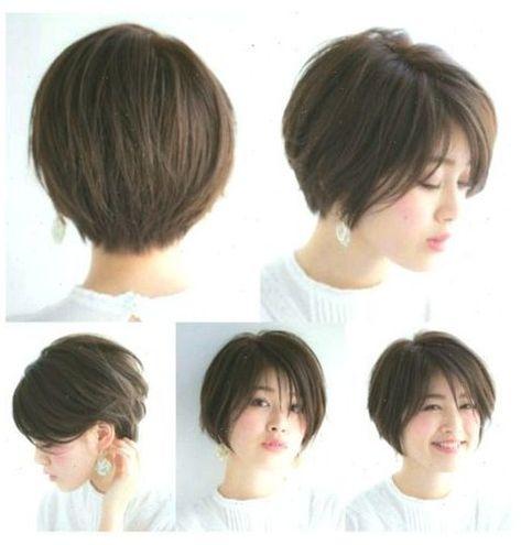 Japanese Haircut Short, Korean Short Hair Bob, Asian Bob Haircut, Haircut Bob, Korean Bob, Cute Short Haircuts, Cute Hairstyles For Short Hair, Short Hair Cuts, Asian Hairstyles