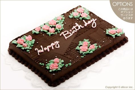 Square Chocolate Cake For Bangalore Delivery Same Day Gifts To All Location In Fast Home