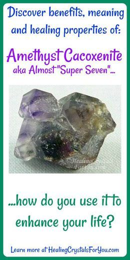 Amethyst Cacoxenite Meaning Use Brings Ascension Spiritual Growth Crystal Healing Stones Healing Crystals For You Meditation Crystals