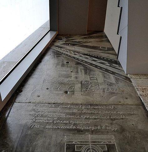 Гравировка на бетоне бетон завод воскресенске