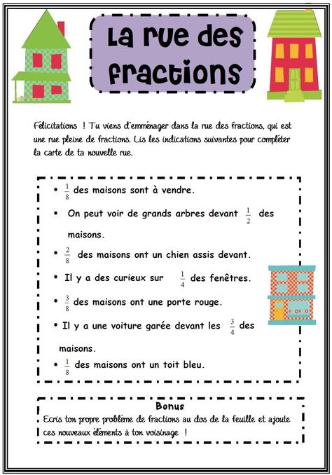 La rue des fractions : un problème original !