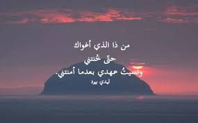 صور معبرة عن الغدر والخيانة مع عبارات عن الخيانة والغدر Words Quotes Arabic Quotes Words