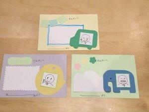 メッセージカード 幼稚園 デザイン 幼稚園 先生 メッセージ 幼稚園