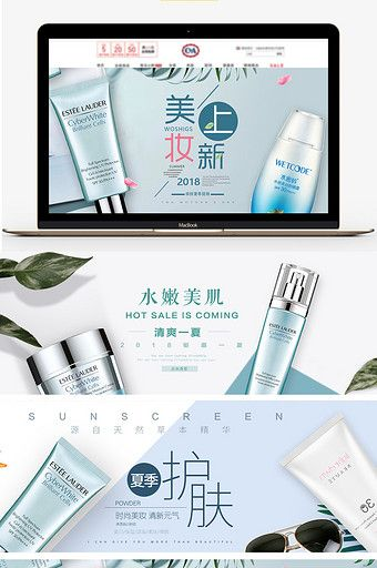 Over 1 Million Creative Templates By Pikbest Cosmetics Banner Beauty Equipment Skin Care