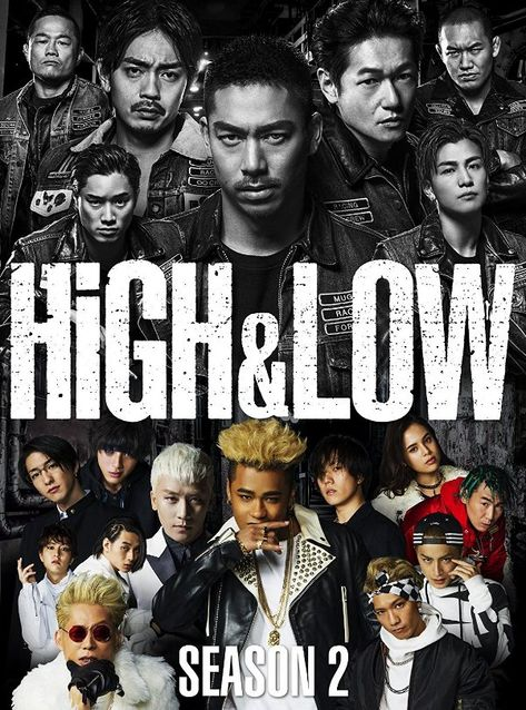 High & Low S2 (2016) Subtitle Indonesia