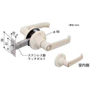 日中製作所 取替ドアノブ 交換用レバーハンドル 浴室用取替錠 221