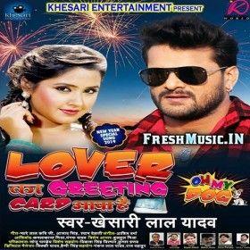 Lover Ka Greeting Card Aaya Hai Khesari Lal Yadav Mp3 Song