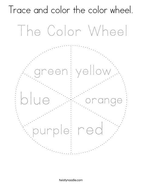 Trace And Color The Color Wheel Coloring Page Twisty Noodle Teaching Spelling Color Wheel Worksheet Bible Activities For Kids