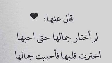 كلمات حب وأجمل كلام حب رومانسي قوي للحبيب Love Husband Quotes Husband Quotes Quotes