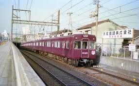 阪急電車 Google 検索 電車 阪急 私鉄