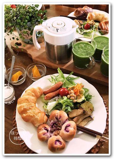 塩バターロールワンプレート | 食べ物のアイデア, バターロール, ワン ...