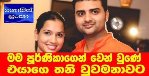 Breaking news in sri lanka today in sinhala
