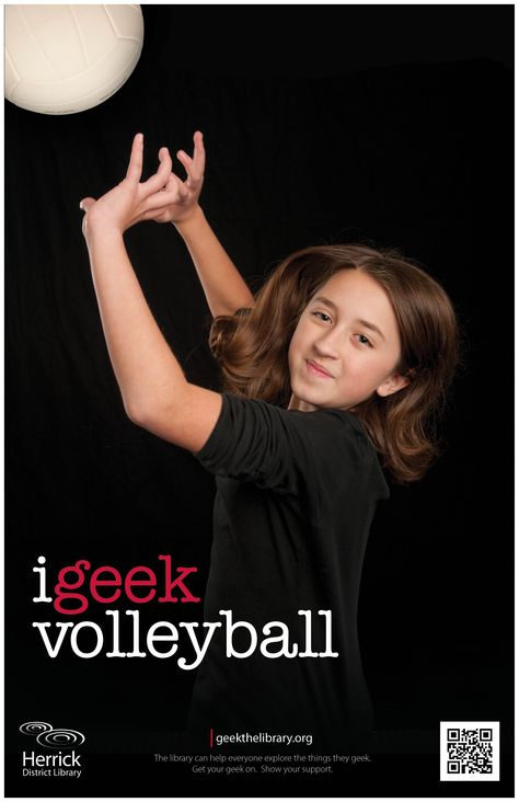 """i geek volleyball"""