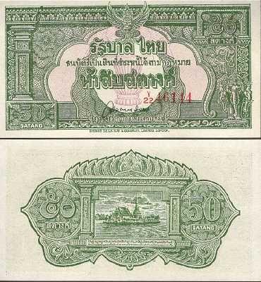 Scwpm Px68 Tbb B139a 50 Satang Thai Banknote Uncirculated Unc