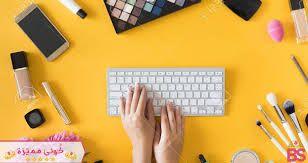 ما هي مواقع مكياج تشحن للسعودية Top Makeup Products Makeup Websites Makeup