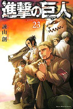 مانجا الهجوم على العمالقة الفصل 104 Manga Shingeki No Kyojin مانجا Manga Shingeki No Kyojin Attack On Titan Attack On Titan Anime Attack On Titan Fanart