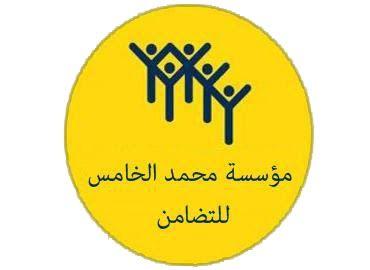 الجالية المغربية المقيمة تساهم في حملة التضامن في إطار مساهمتهما في حملة التضامن التي تنظمها مؤسسة محمد السادس للتضامن والتي انطلقت Pie Chart Blog Posts Chart