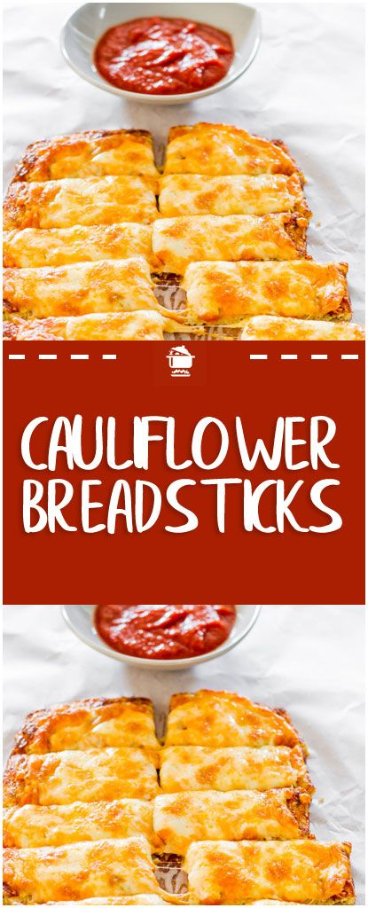 Cauliflower Breadsticks Cauliflower Breadsticks Cauliflower