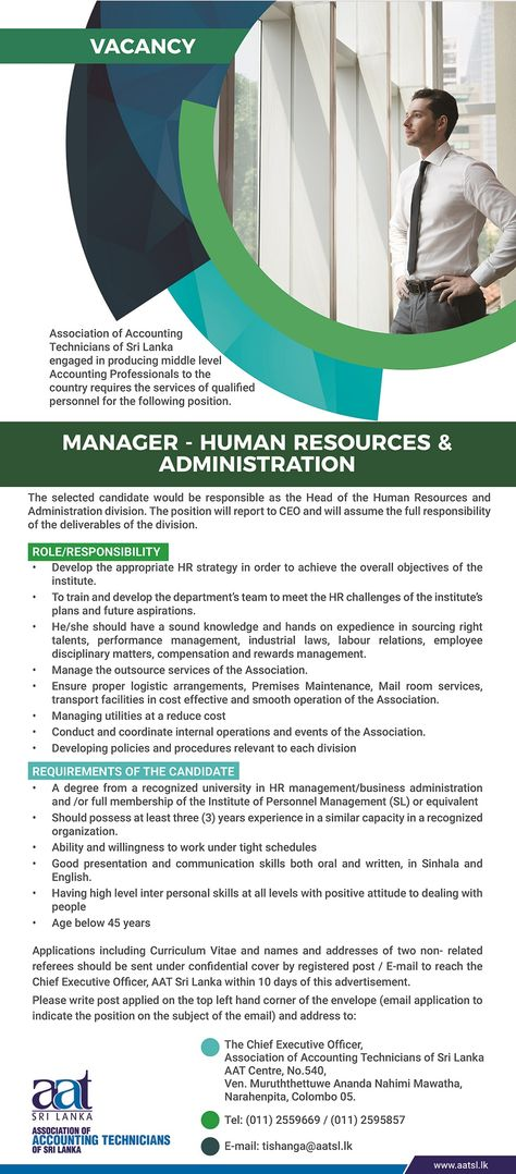 Human Resources  Administration Manager at Association of