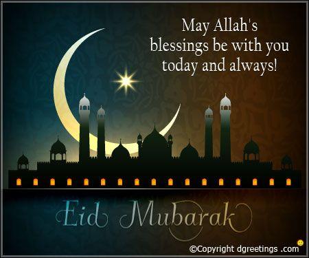 Online Eid Mubarak Messages Eid Mubarak Wishes Happy Eid Mubarak Wishes Eid Wishes Messages