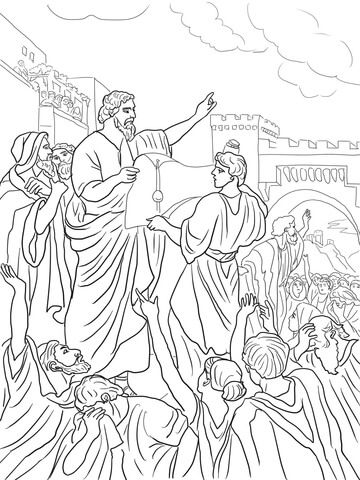 Ezra Reading The Torah Scroll Coloring Page Coloring Pages Bible Coloring Bible Coloring Pages