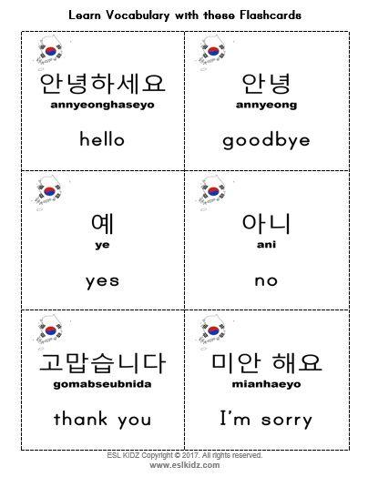 Korean Vocabulary Korean Words Korean Words Learning Korean Writing