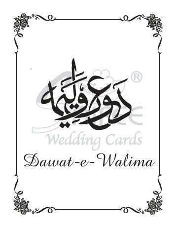 Pin By Tanvirataullah On Asif Arabic Calligraphy Wedding