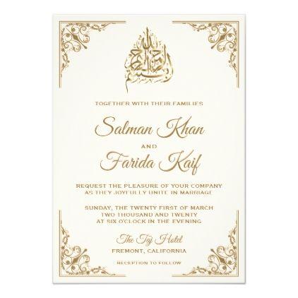 Elegant Cream And Gold Islamic Muslim Wedding Invitation Zazzle Com Muslim Wedding Invitations Muslim Wedding Cards Wedding Cards