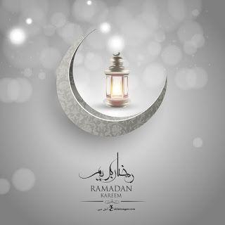خلفيات رمضان كريم 2021 اجمل خلفيات تهاني رمضان كريم جديدة Ramadan Kareem Ramadan Cards Ramadan