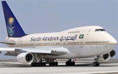 الخطوط السعودية تنفي شائعات استئناف الرحلات الجوية Https Bit Ly 3bdejtu السعودية العنود الدمام In 2020 Arabia Airlines Airlines Baghdad