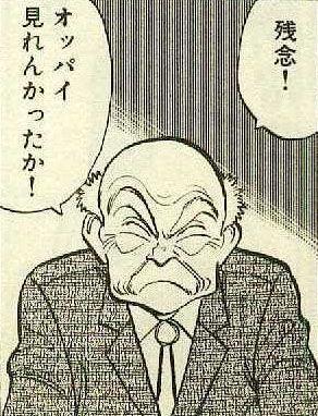 漫画セリフ レス画像 漫画 セリフ 風刺漫画 アニメ 名言