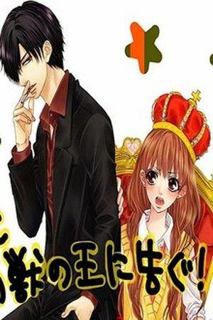 Hyakujuu No Ou Ni Tsugu Leer Manga Manga Vida Escolar