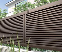 庭の目隠しフェンスの価格と施工例 選ぶときのポイントとは 2020