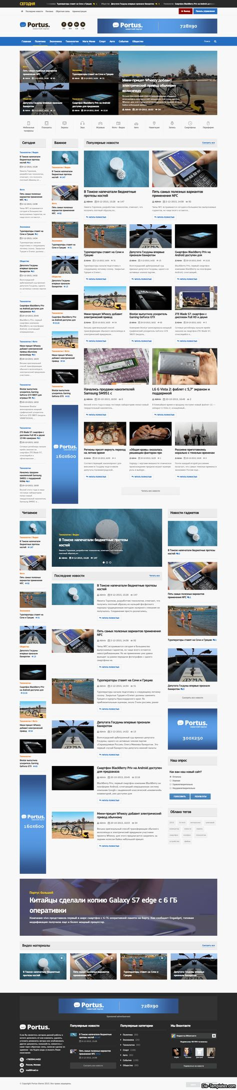 Digital Patrika Blogger Template for Free Get it free from www ...