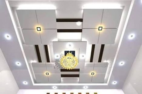 Metal False Ceiling Products False Ceiling Shop Living Rooms False Ceiling Design Circle False Ceiling Design Modern Ceiling Design Living Room Ceiling Design