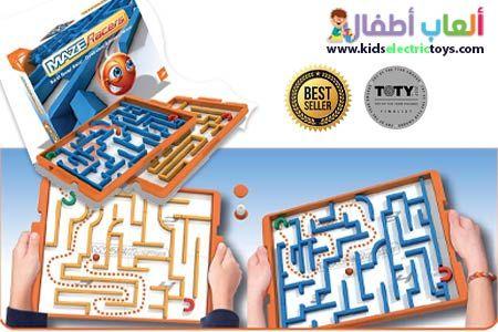 لعبة المتاهة للأطفال Toys 10 Things Age 10